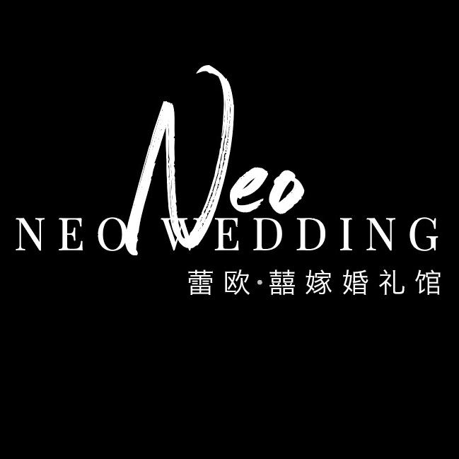 蕾欧囍嫁婚礼馆