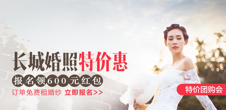【首页banner】北京+米苏+4.25-4.27
