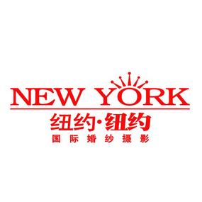 渭南纽约纽约国际婚纱摄影