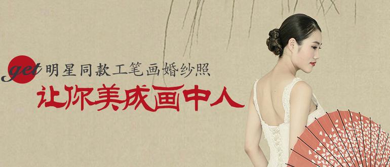 西安+#千寻#婚纱摄影+8.22-8.25