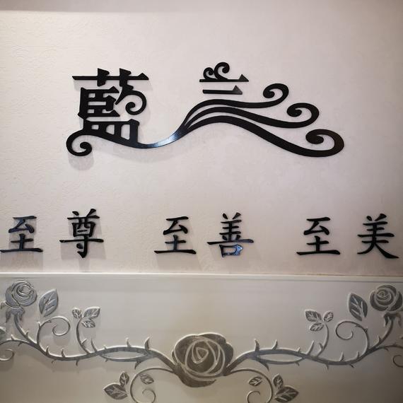 新疆旅拍博尔塔拉精河蓝兰影楼