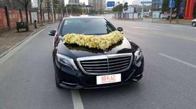 【婚車裝飾】