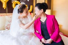 5月女儿结婚请柬短信