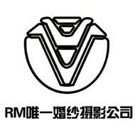 湄潭县RM唯一婚纱摄影店