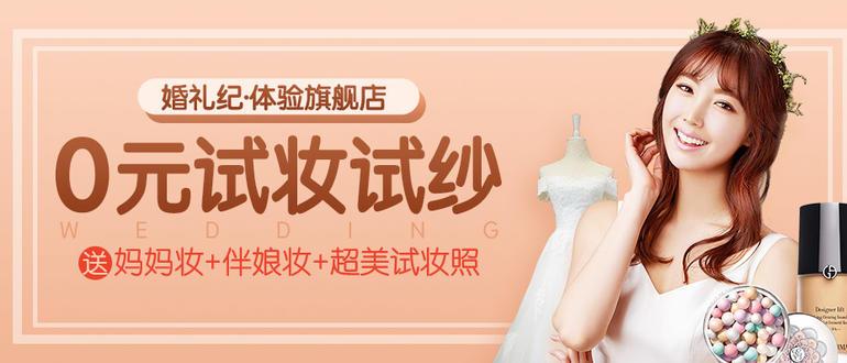 【首页banner1】杭州+体验店+#千寻#10.24-26