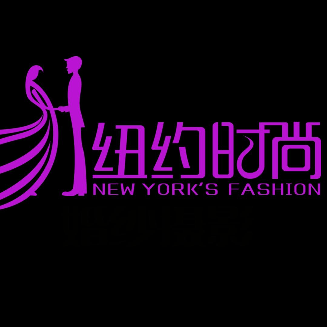 纽约时尚婚纱摄影