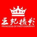 三亚王妃婚纱摄影
