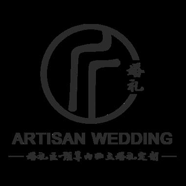 Artisan婚礼匠独立婚礼studio