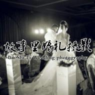 故事里婚礼摄影