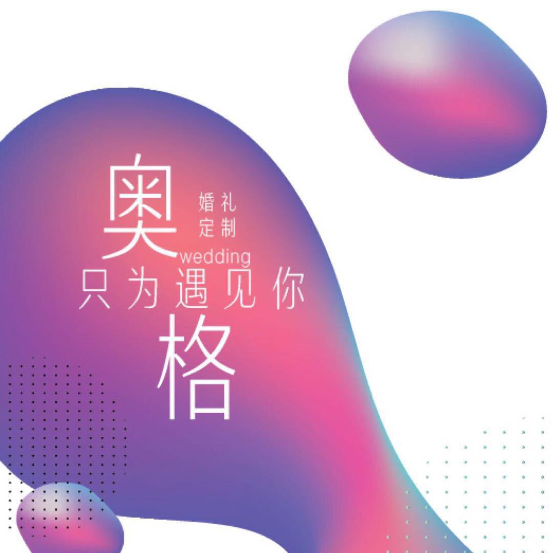 奥格下载app领彩金37定制