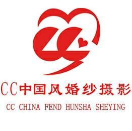 贵港CC中国风婚纱摄影