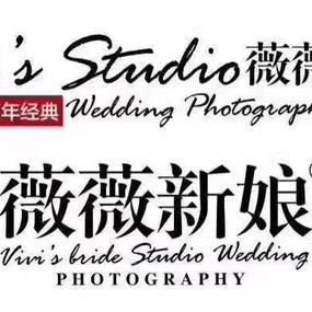 薇薇新娘摄影美学馆