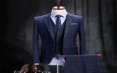 6月份结婚男士穿什么合适?