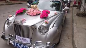 【高級婚車裝飾】