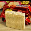 喜饼5折卖!