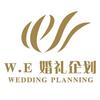 W.E注册送28体验金的游戏平台企划