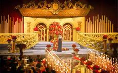 婚庆歌曲大全100首适合婚礼的歌曲