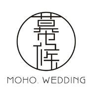 MOHO幕候婚礼定制