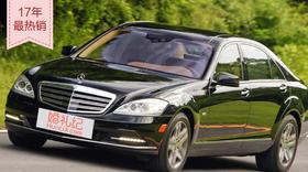 【奔驰】S600/1辆+【奥迪】A6L/5辆