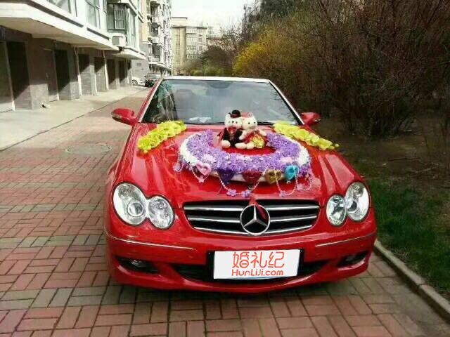 【奔驰】红色跑车4座/1辆
