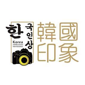 兰州韩国印象婚纱摄影