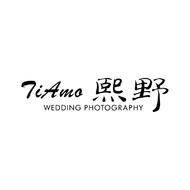 TiAmo熙野婚礼摄影