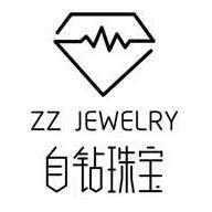 ZZ jewelry  定制婚戒