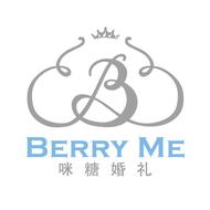 BerryME咪糖婚礼