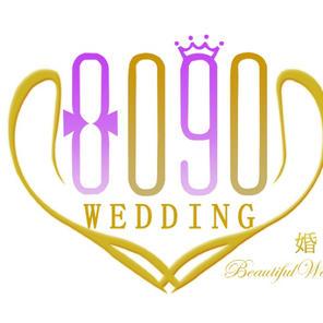 宁夏银川8090婚庆策划