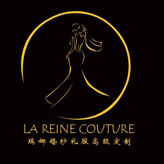 LaReine婚纱礼服高级定制