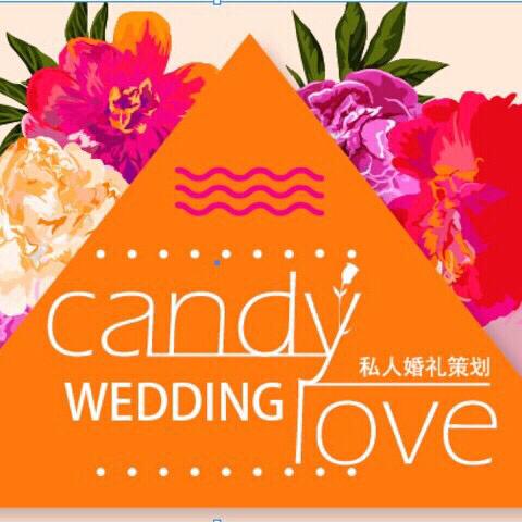 Candylove私人婚礼策划