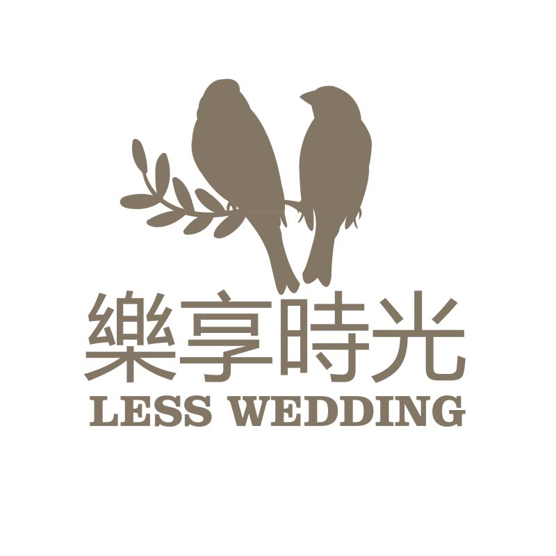 樂享时光LESS WEDDING