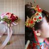 大宅门婚礼—中式婚礼中的经典