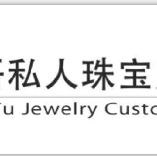 董语私人珠宝定制