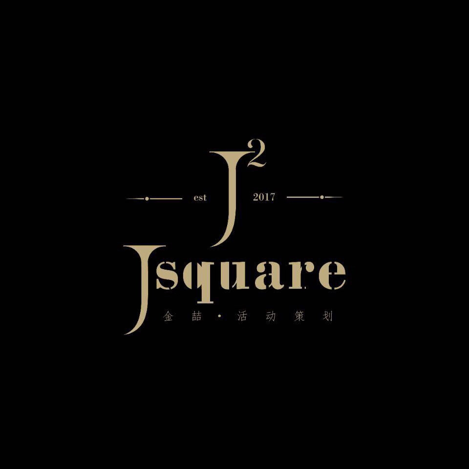JSquare创意策划