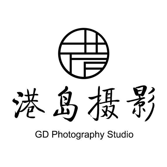 港岛摄影工作室