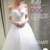 全新婚纱低价转