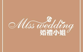 婚礼小姐(恒隆广场店)