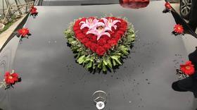 【婚车装饰】爱心