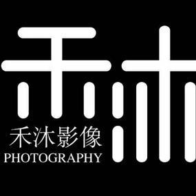 禾沐影像城市旅拍