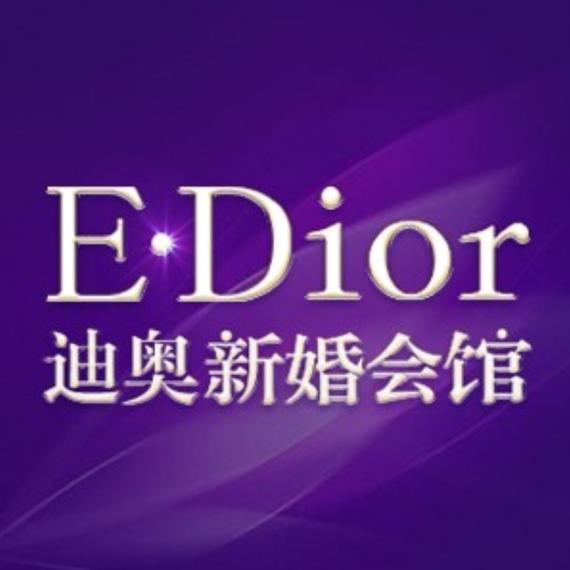 EDior新婚会馆