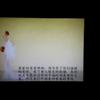 婚礼感恩父母视频,今天制作完成[吐舌]
