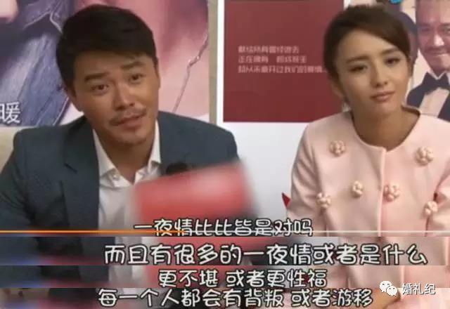 佟丽娅:我婚姻中的底气,被我父亲偷走了