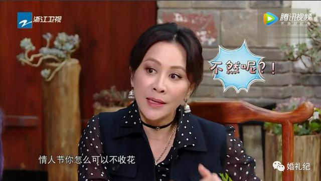 梁朝伟做错事写卡片,刘嘉玲说珠宝可以不送,花你得送!