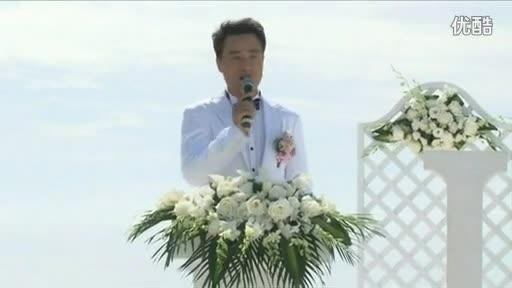 郭子的婚礼主持视频