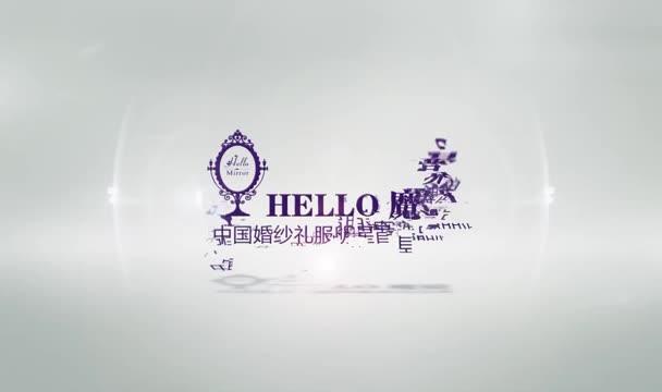 奥运冠军刘璇 身穿Hello魔镜拍摄婚纱照视频