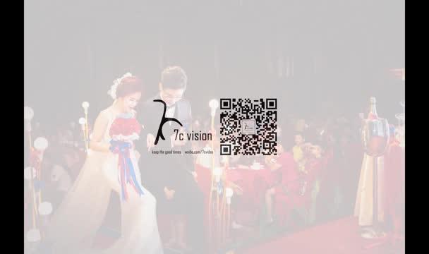 7Cvision婚礼纪实跟拍