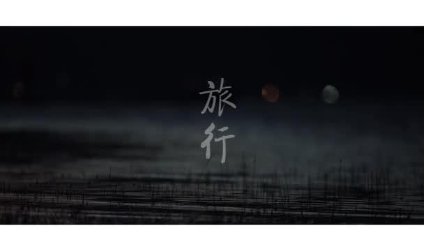EN定制【诗与远方】大理·旅拍旅行婚礼