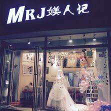 媄人記.婚纱摄影