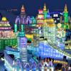 哈尔滨冰灯——冰雪大世界